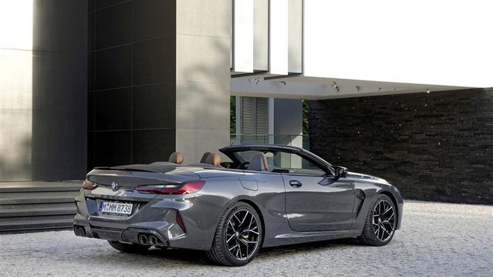 BMW M8 Coupe M8 Competition 2 Doors Step Auto [Ultimate Pack]