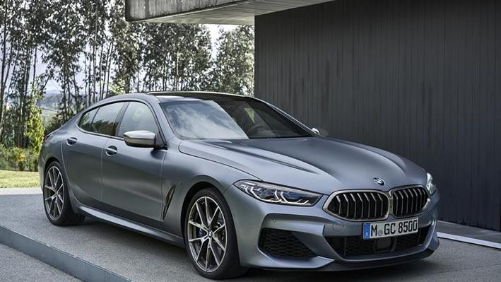 BMW M8 Gran Coupe M8 Competition 4 Doors Step Auto
